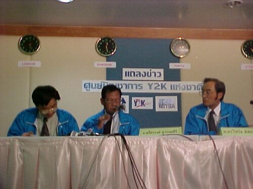 Y2K Thailand Press Released
